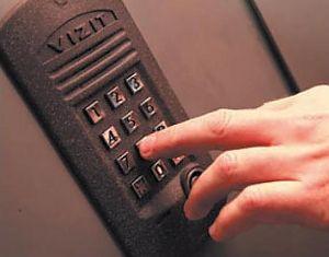 как позвонить в домофон